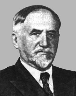 Кривченко Г.О.