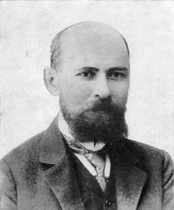 Косоногов Й.Й.
